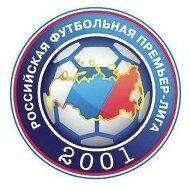 РФПЛ (лого)