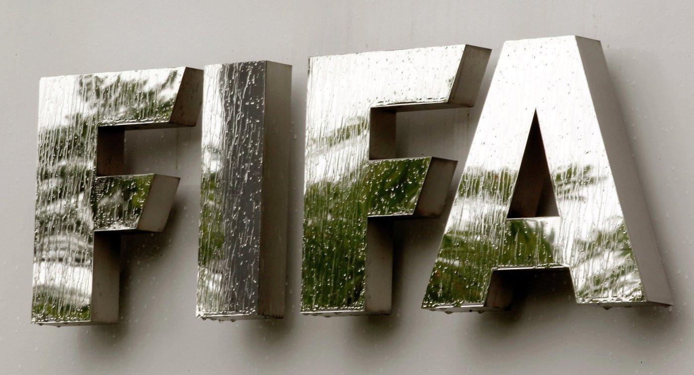 Логотип ФИФА