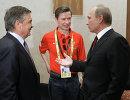 Владимир Путин, Вячеслав Быков и Рене Фазель (справа налево)