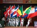 Легкая атлетика. Чемпионат мира 2015. Восьмой день