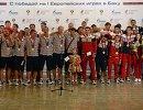 Спортсмены на торжественной церемонии встречи сборной России, прибывшей с I Европейских игр, в аэропорту Шереметьево-2