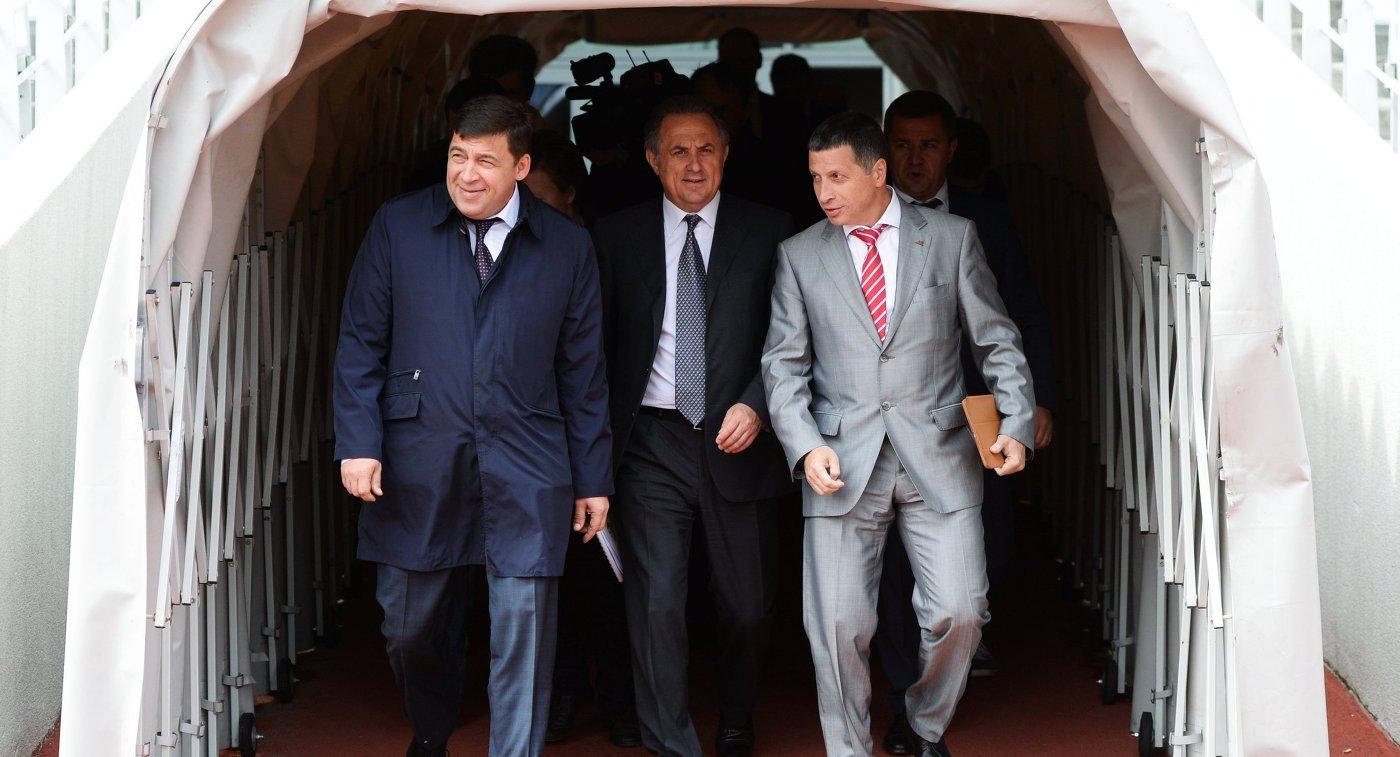 Губернатор Свердловской области Евгений Куйвашев, министр спорта РФ Виталий Мутко и министр спорта Свердловской области Леонид Рапопорт (слева направо)