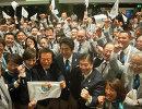 Радость японской делегации после объявления Токио - столицей летних Олимпийских игр 2020 года
