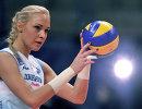 Волейболистка московского Динамо Юлия Морозова
