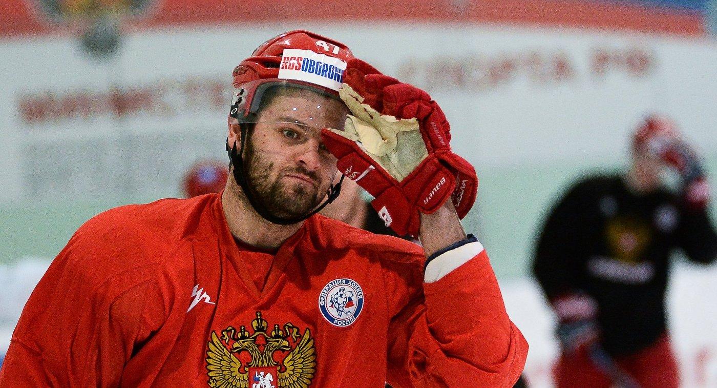 Игрок сборной России по хоккею Александр Радулов