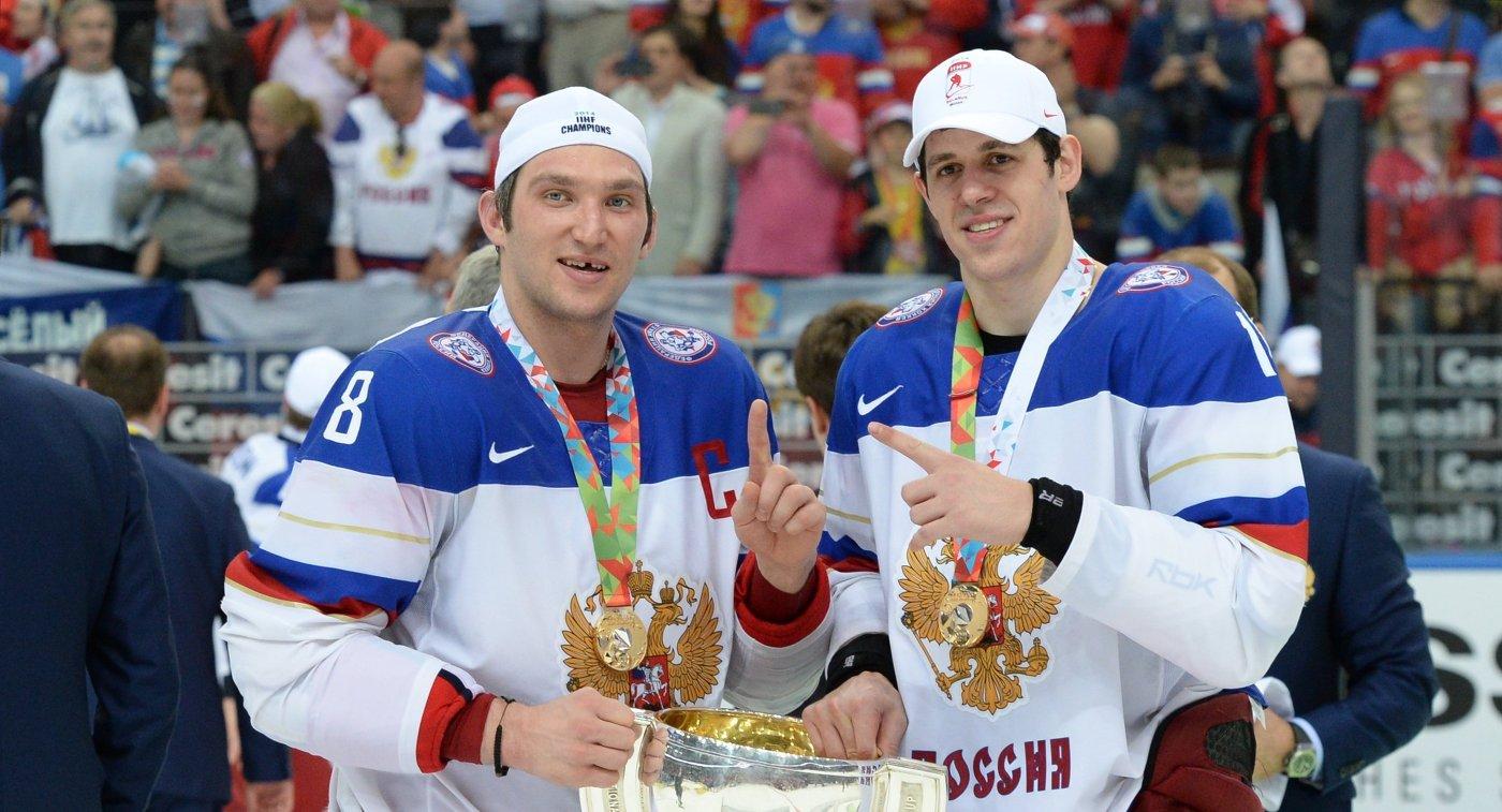 Александр Овечкин (слева) и Евгений Малкин