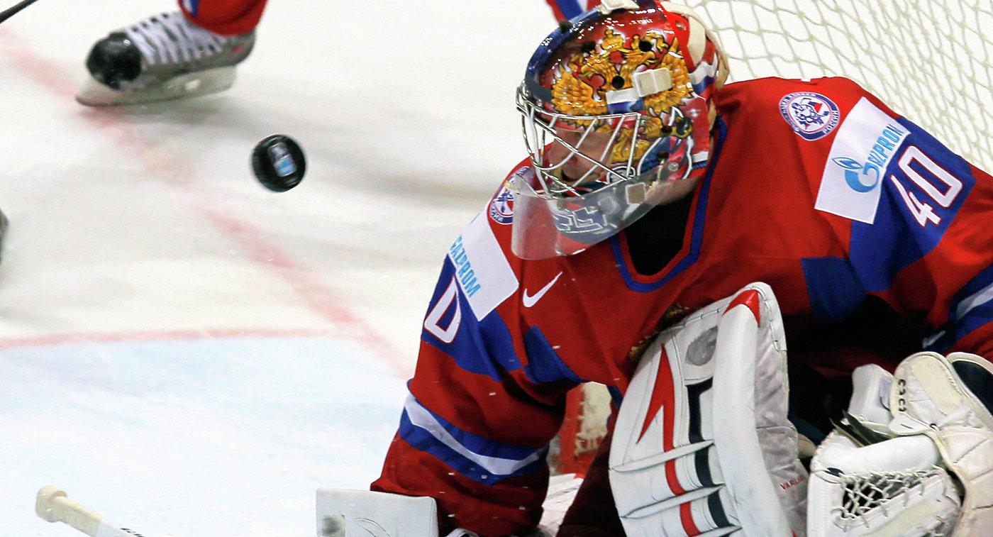 Пятигорска чм по хоккею россия чехия история встреч имеется гарантийный