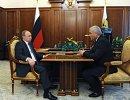 Владимир Путин (слева) и Владимир Уйба