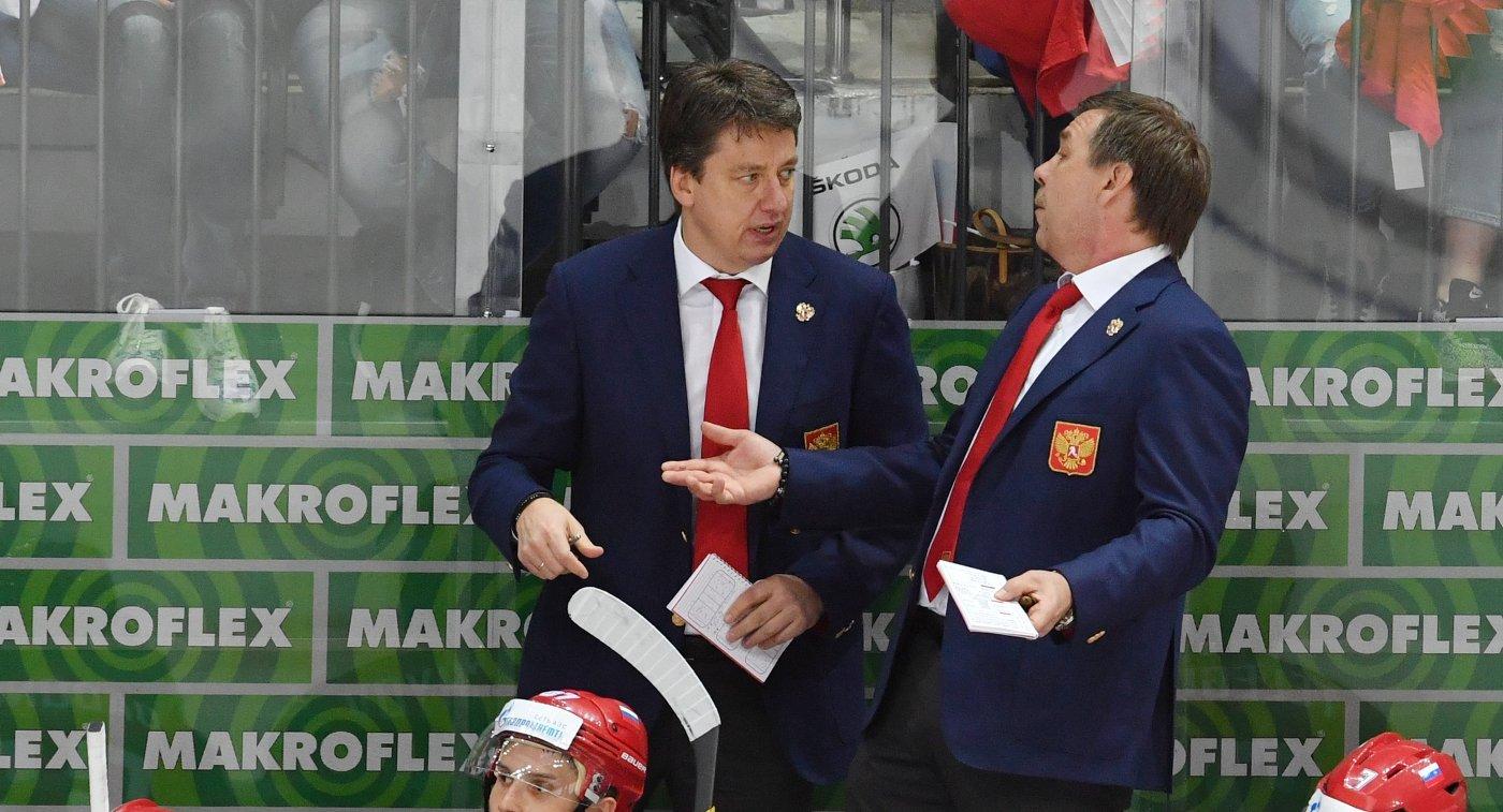 Главный тренер сборной России Олег Знарок и тренер сборной Харийс Витолиньш