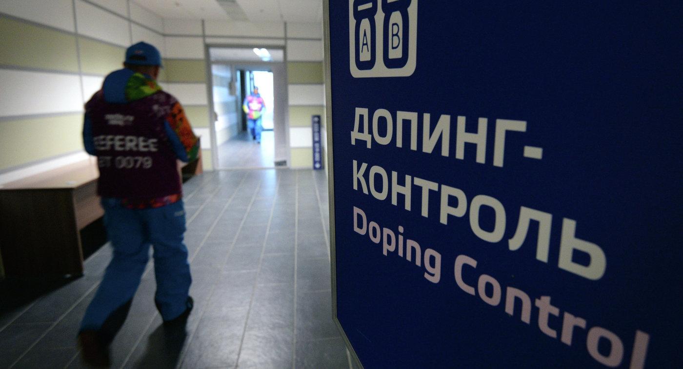 Допинг-контроль на XXII зимних Олимпийских играх в Сочи