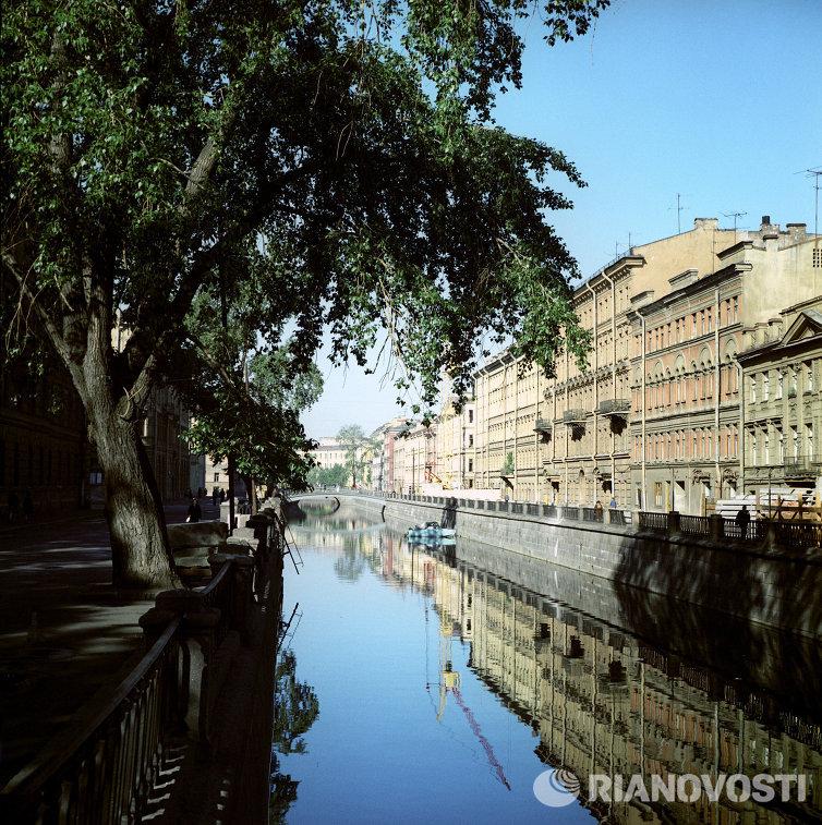 Канал Грибоедова в городе Ленинграде
