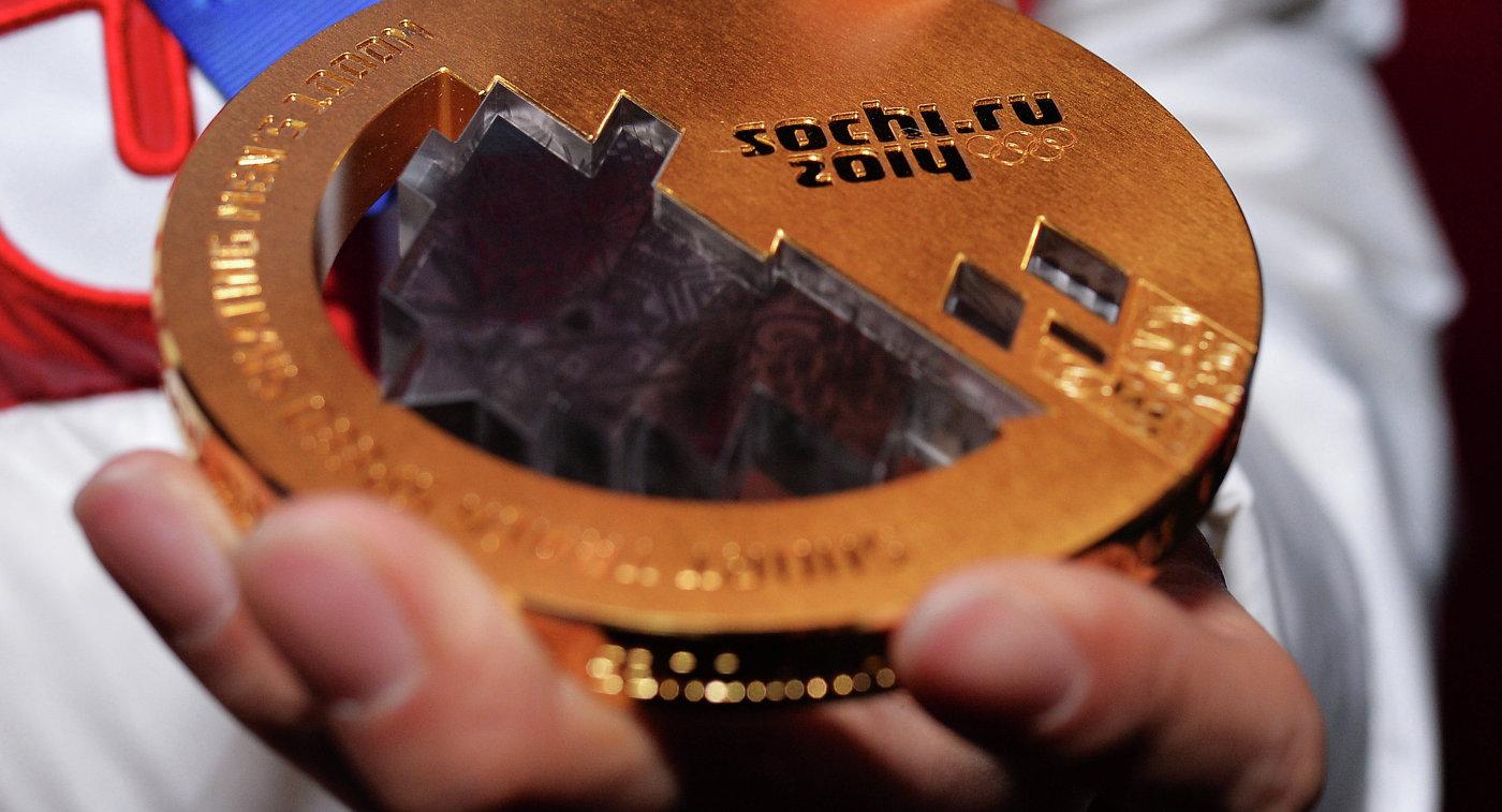 Золотая медаль ОИ-2014