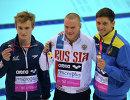 Евгений Кузнецов (в центре), Джек Лафер (слева) и Илья Кваша
