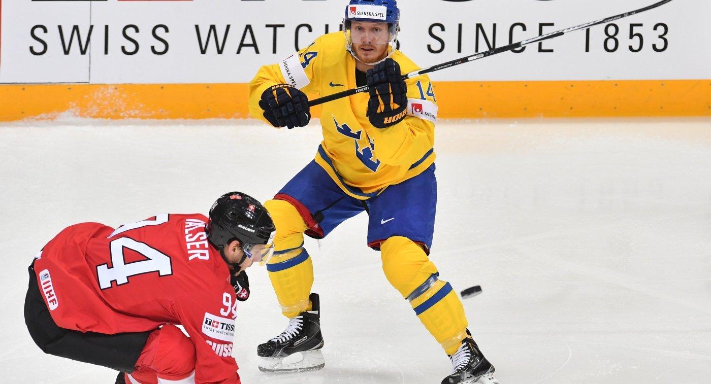 усиление сборной швеции по хоккею 2017 изделия Ювелирное
