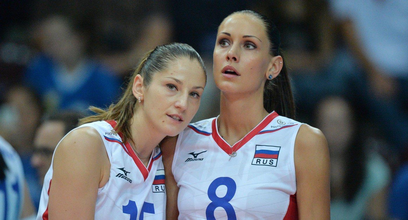 Волейболистки сборной России Татьяна Кошелева (слева) и Наталия Гончарова