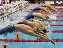 Спортсмены во время заплыва на чемпионате Европы по водным видам спорта 2016 года в Лондоне