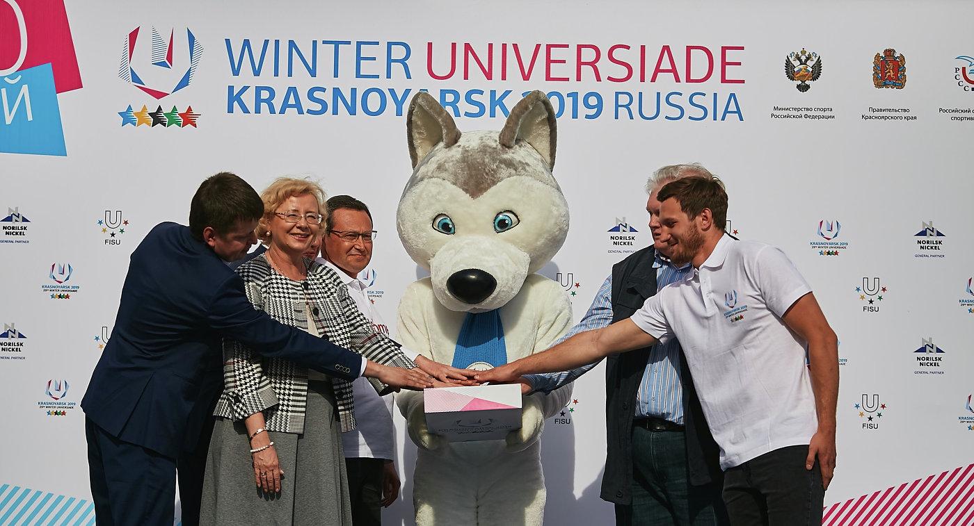 Отсчет 1000 дней до старта XXIX Всемирной зимней Универсиады 2019 года в Красноярске