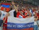 Российские болельщики после матча группового этапа чемпионата Европы-2016 по футболу между сборными Англии и России