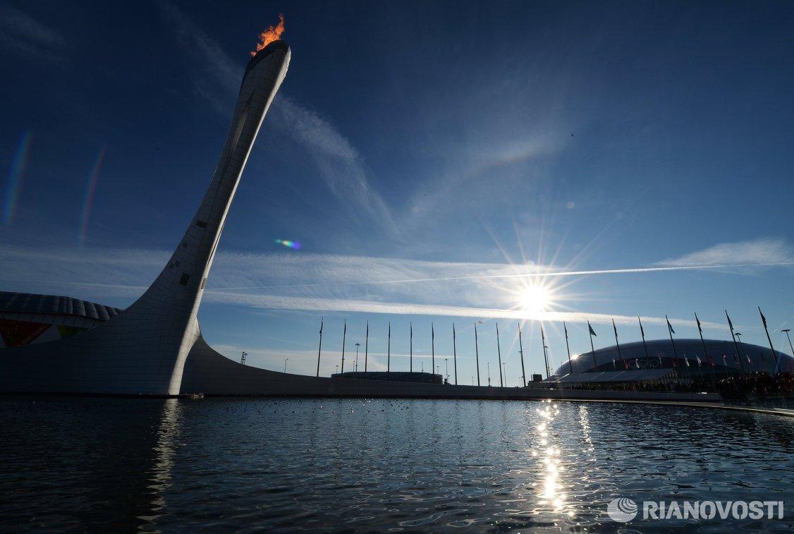 Чаша олимпийского огня