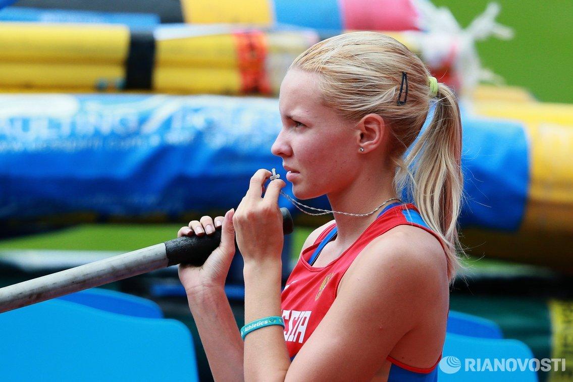 Алина Лутковская