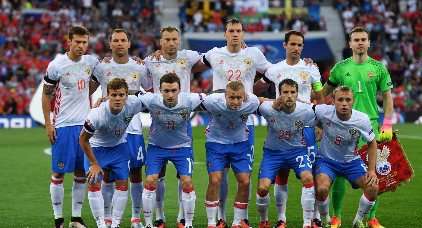 картинки сборная россии по футболу