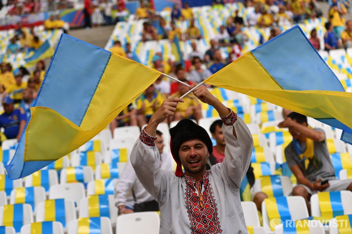 Украинский болельщик