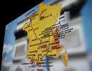Презентация маршрута Тур де Франс-2016