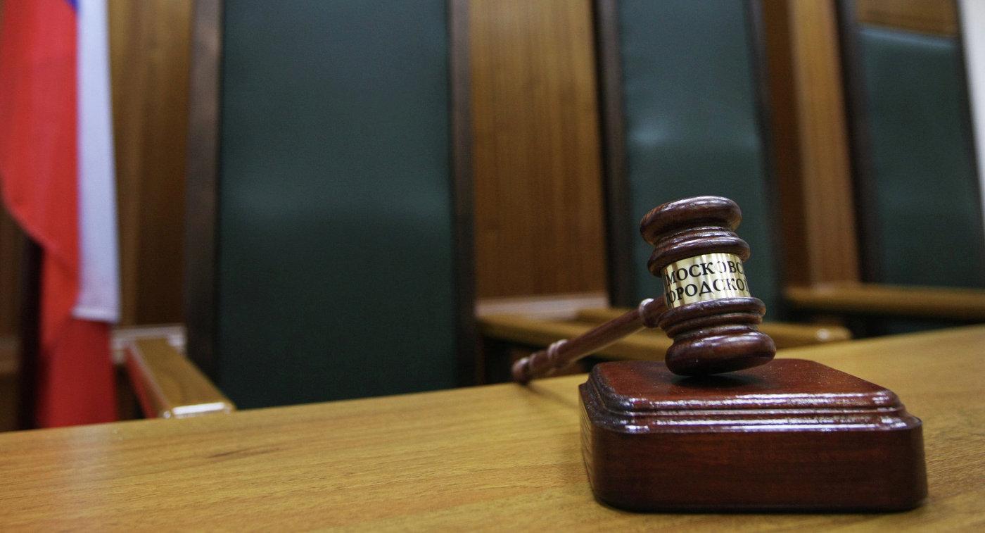 Родченкову в РФ пригрозили десятью годами тюрьмы