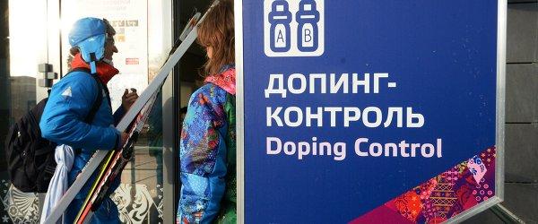 """Станция допинг-контроля на территории лыжно-биатлонного комплекса """"Лаура"""" в Сочи"""