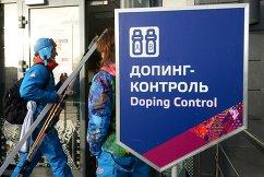 Станция допинг-контроля на территории лыжно-биатлонного комплекса Лаура в Сочи