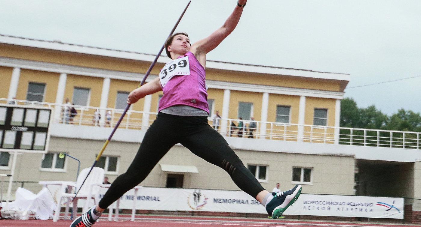 Вера Ребрик во время соревнований по метанию копья Кубка России по легкой атлетике