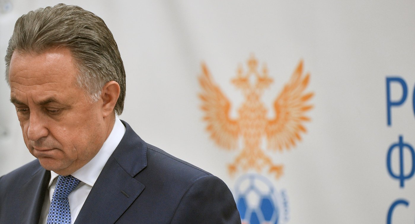 Исполком РФС пройдёт 25декабря, вопрос оботставке Мутко нерассматривается